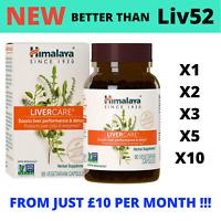 LiverCare 90-900 Caps PREMIUM | Better Than Liv 52 / DS | Liver Booster & Detox