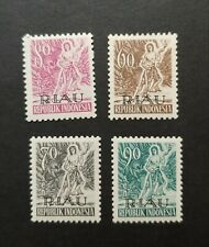 "% Indonesia Stamp/ 1954, ""RIAU"" Ovpt. on 1951 Mythological Hero stamps, Mint."