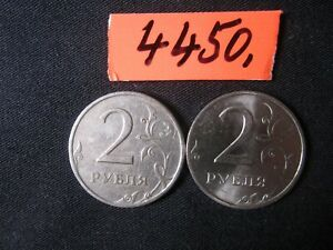 2 x Two rouble coins 1997 + 1998   RUSSIA    12  gms      Mar4450
