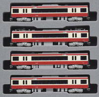 Kato 10-1308 Keikyu Railway Type 2100 4 Cars Add-on Set - N