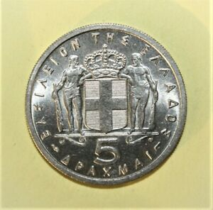 Greece 5 Drachmai 1954 Choice Uncirculated Coin - Paul I *** Beautiful