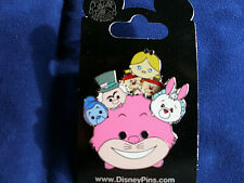 Disney * TSUM TSUM - ALICE IN WONDERLAND CHARACTERS * New on Card Trading Pin