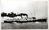 Schiffsfoto-AK Ship Photo ~1950/60 Marine Seefahrt Dampfer Steamer Shokei Maru