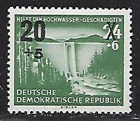 DDR #Mi449 MNH CV€3.50 1955 Flood Relief [B27]