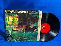 Robert Russell Bennett LP Richard Rodgers: Rare Stereo Back Cover Gatefold