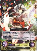 Fire Emblem 0 Cipher Card Game The White-Clothed Wolf Girl, Velour JAPANESE MINT
