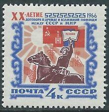 1966 RUSSIA AMICIZIA CON LA MONGOLIA MNH ** - UR5-4