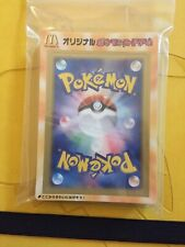 1x 2006 Mcdonalds Promo Pack Blister Japanese Card Unpeeled New Pikachu Squirtle