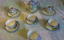 14 Piece Antique Vintage Children Tea Set
