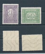 Echtheitsgarantie Briefmarken aus Deutschland (ab 1945) für Bauwerke