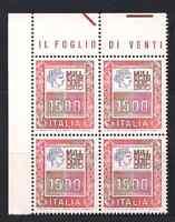 ITALIA 1979 QUARTINA ALTI VALORI 1500 lire  SASSONE N°1438 NUOVO  MNH** LUSSO