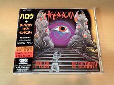 HARROW THE PYLON OF INSANITY+1 VICP-5464 JAPAN CD w/OBI 49068