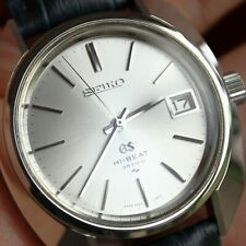 Vintage GRAND SEIKO Hi-Beat 36000 Steel Hand-Winding Watch 4522-7000