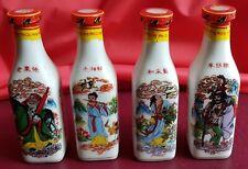 4 x Sam Seng Pat Sin Rice Wine ceramic bottles/Hong Kong/