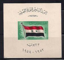 Egypt  1958  Sc #452  Flag  s/s  MNH  (40715)