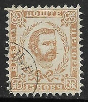 Montenegro 1874 Sc#6 fine used 15n Prince Nicholas first printing