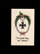 Germany Feldpost WWI Iron Cross With God For King & Fatherland 1916 Postcard 4k