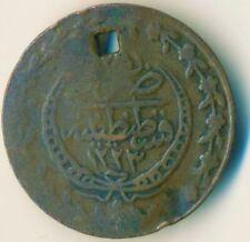 1808 OTTOMAN EMPIRE COIN NICE COLLECTIBLE          #WT12852