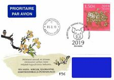 Estonia 2019 (03) Chinese New Year - Year of the Pig (fdc)