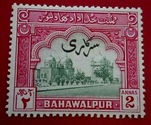 Bahawalpur :1948 Bahawalpur Postage Stamps Overprint. Rare & Collectible Stamp.