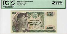 INDONESIA Rp.500 Rupiah PCGS Superb GEM UNC-67 PPQ (1968) P-109 Banknote