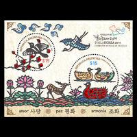 Argentina 2014 -  World Stamp Exhibition PHILAKOREA 2014 Art  - Sc 2741 MNH