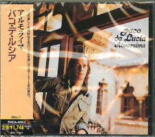 PACO DE LUCIA -ALMORAIMA-JAPAN CD D59