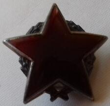 Yugoslavia - World War II - Order of Partisan Star 2nd class