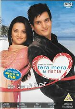 TERA MERA KI RISHTA - JIMMY SHERGILL - NEW BOLLYWOOD PUNJABI DVD - FREE UK POST