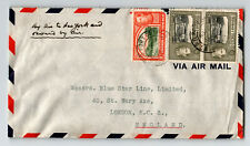 Trinidad 1939 FFC to London - Z13832