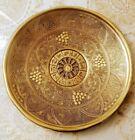 judaica Vintage Copper Decorative hanging plate, Jewish Art