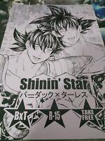 Tomo Manga Dragon Ball Doujinshi FanMade Japonés HENTAI YAOI