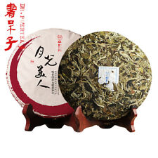 Dr. Pu'er Tea 2017 357g Rare Raw Pu-erh White Cake Tea * Moon Beauty