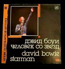 1990 DAVID BOWIE STARMAN RUSSIA LP MOONAGE DAYDREAM SPACE ODDITY LADY STARDUST