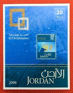 ZAYIX - 2006 Jordan 1864 MNH souvenir sheet - Education