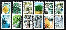 FRANCE - FRENCH - 2018 - FLORA - TREES - FU - FULL SET OF 12 STAMPS