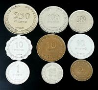 Complete SET Pruta 9 Coins Israeli Old Collection israel Collectible LOT 1948 AU