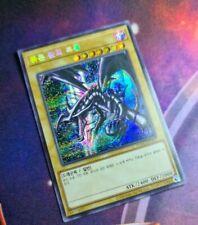 YUGIOH! Red Eyes Black Dragon Prismatic Secret Rare Korean MINT