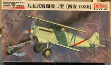 "Fine Molds 1/48 Ki-10-II Type 95 ""Perry"" Flying over Xian China 1938"