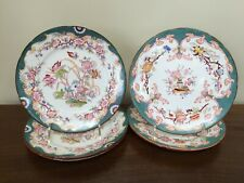 Antique Sarreguemines MINTON Turquoise Plate c. 1860 ~ Set of 6