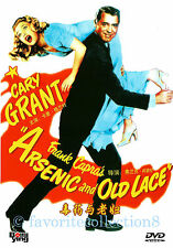 Arsenic and Old Lace (1944) - Cary Grant, Priscilla Lane - DVD NEW