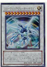 Yu-Gi-Oh  Shooting Quasar Dragon MG03-JP002 Ultra Rare Japanese
