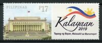 Philippines 2019 MNH Kalayaan Historical Commission 1v Set Architecture Stamps
