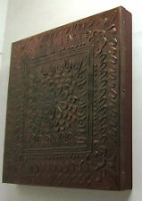 Etched Copper Antique Decorative Plaque / Wall Hanging INDIA 1'x1' Square T219