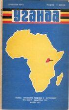 Uganda Karta GUGK 1982 Karte russisch map russian Afrika Landkarte