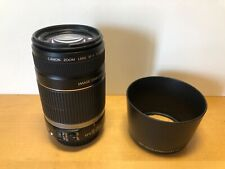 Used - Canon Zoom Lens EF-S 55-250 MM Image Stabilizer - 1.1m/3.6ft