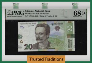 TT PK A126 2018 UKRAINE NATIONAL BANK 20 HRYVEN I. FRANKO PMG 68 EPQ STAR SUPERB