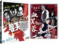 Vengeful Beauty, The (Blu-ray) [DVD][Region 2]