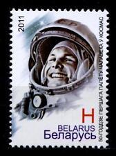 50 Jahre bemannte Weltraumfahrt. Jurij Gagarin. 1W. Weißrußland 2011