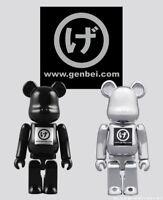 Bearbrick Be@rbrick Genbei Black & Silver 100% Limited Set of 2pcs